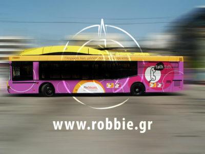 trolley altec telecoms (2)