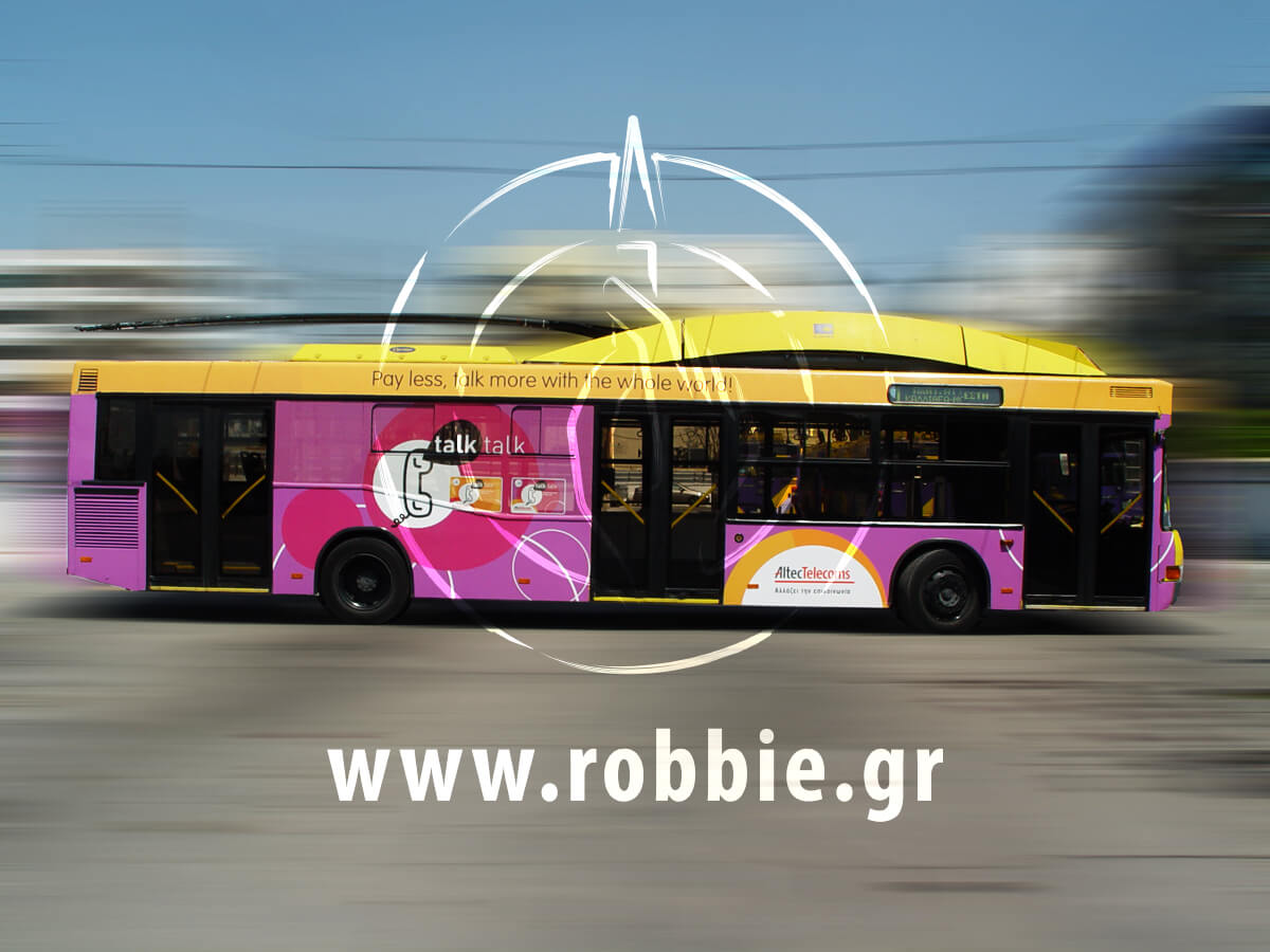 trolley altec telecoms (3)