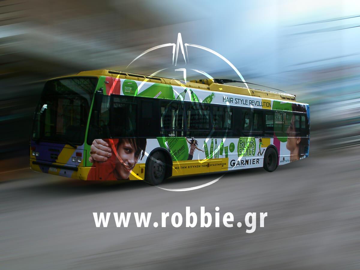 trolley garnier fructis (1)