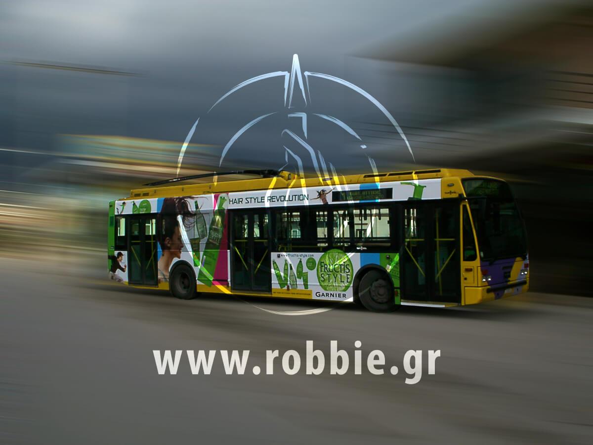 trolley garnier fructis (2)