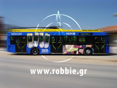trolley nokia 3650 (1)