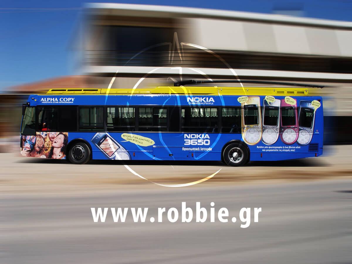 trolley nokia 3650 (2)