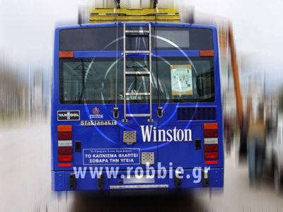 trolley winston snooker (1)