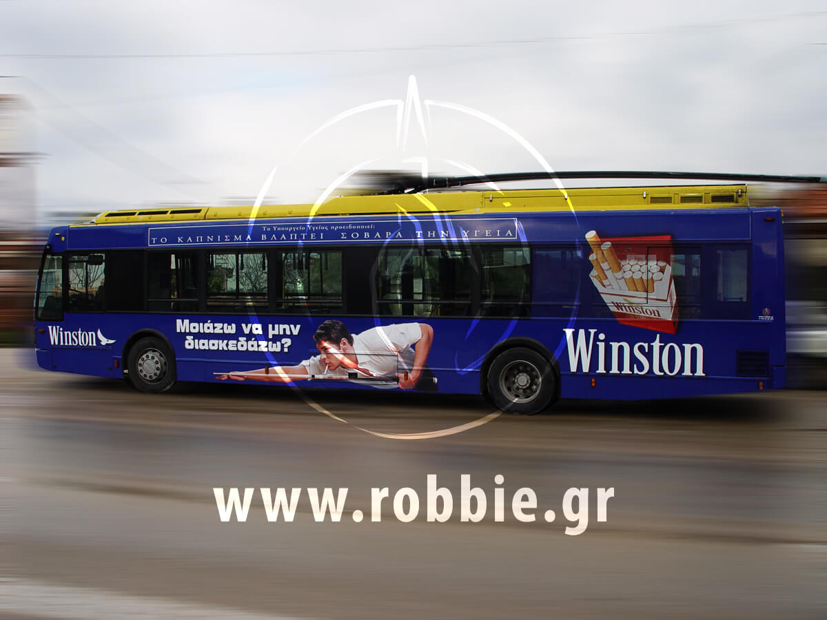 trolley winston snooker (3)