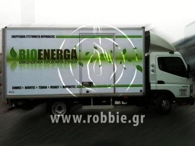 kalipsi ohimaton bioenerga (1)