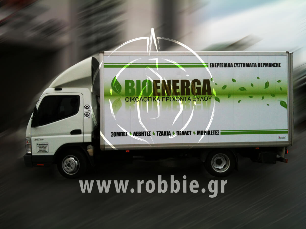 kalipsi ohimaton bioenerga (2)