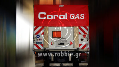 mousamades fortigon coral gas (3)