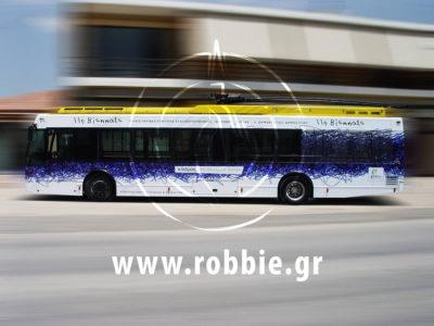 trolley biennale (2)