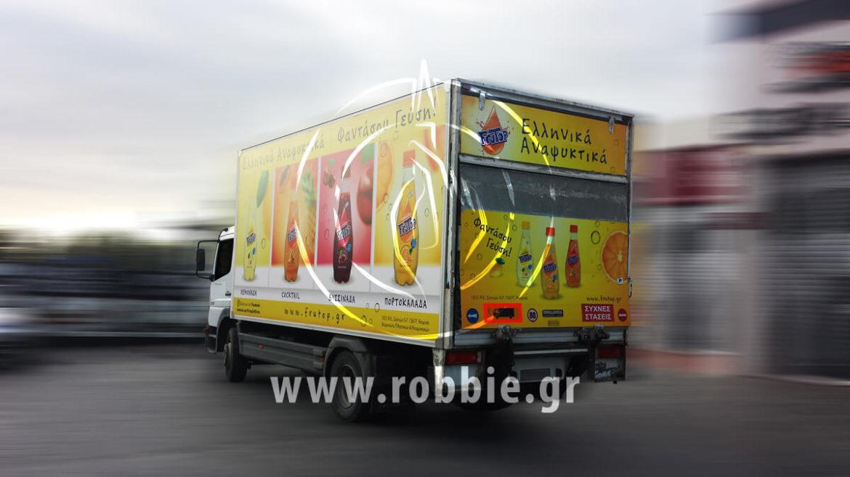 truckskinz frutop (1)