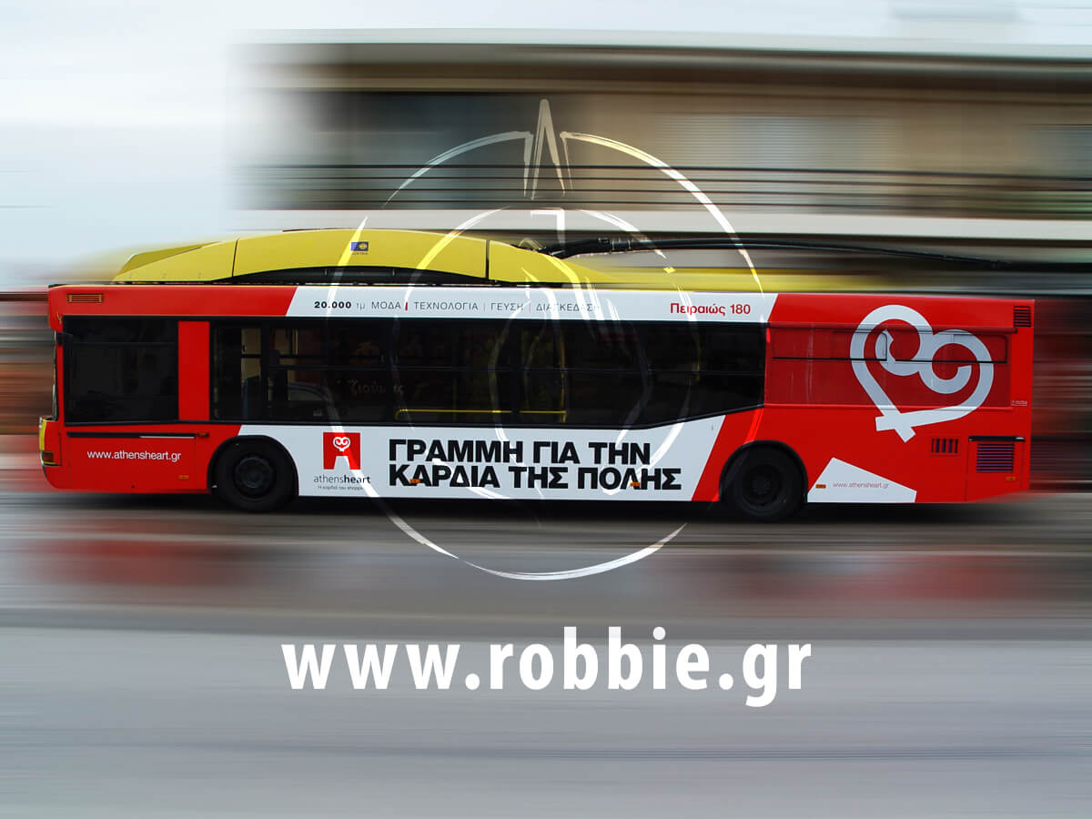 trolley athens heart (2)
