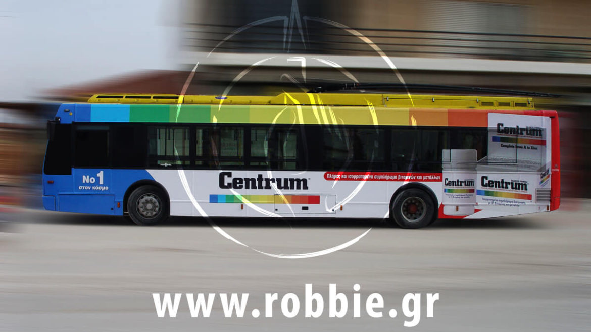trolley centrum (1)