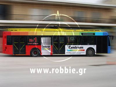trolley centrum (2)