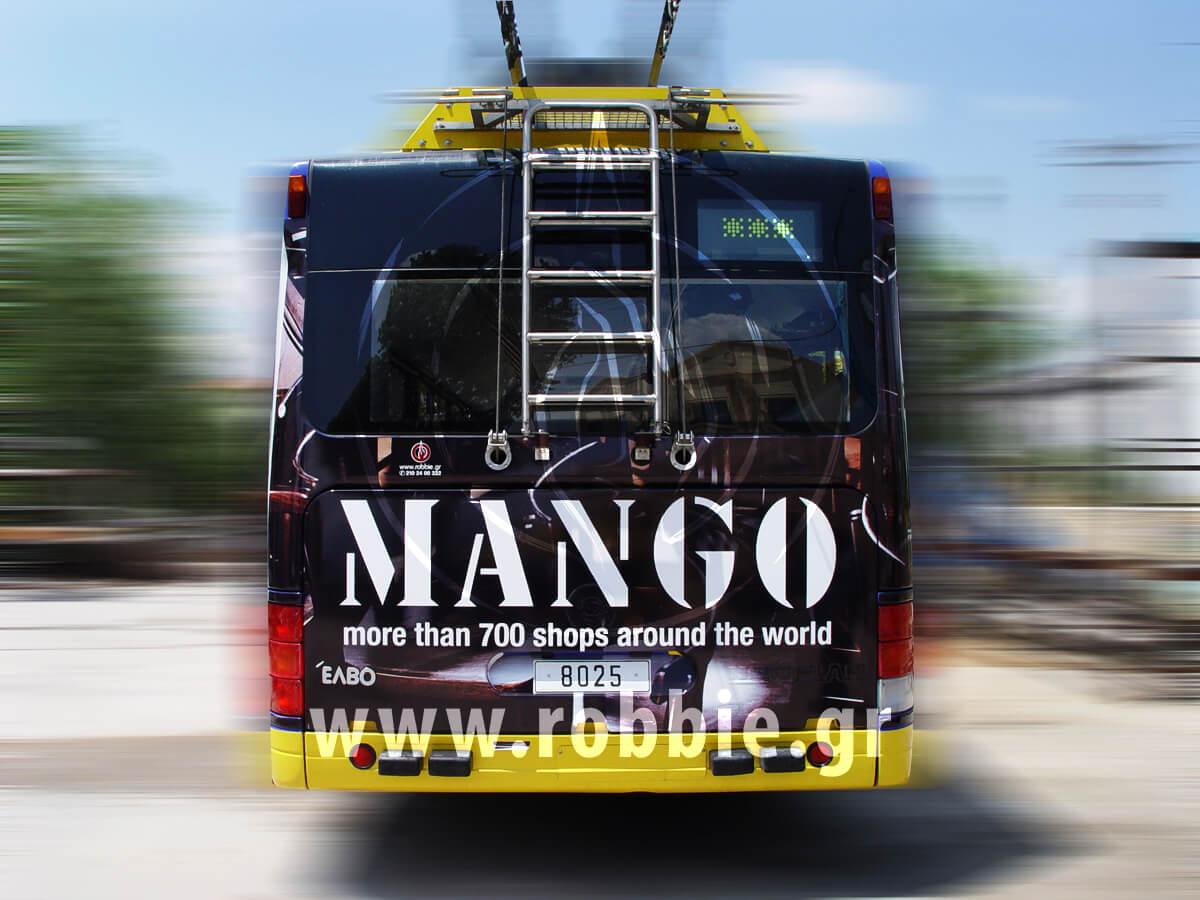trolley mango (1)