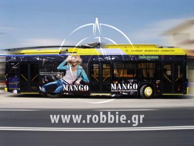 trolley mango (3)