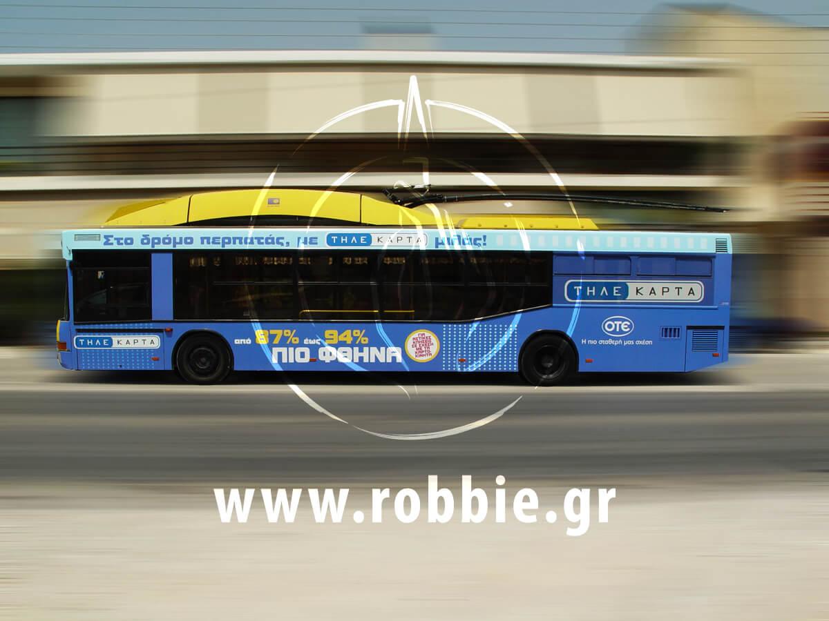 trolley ote tilekarta (1)