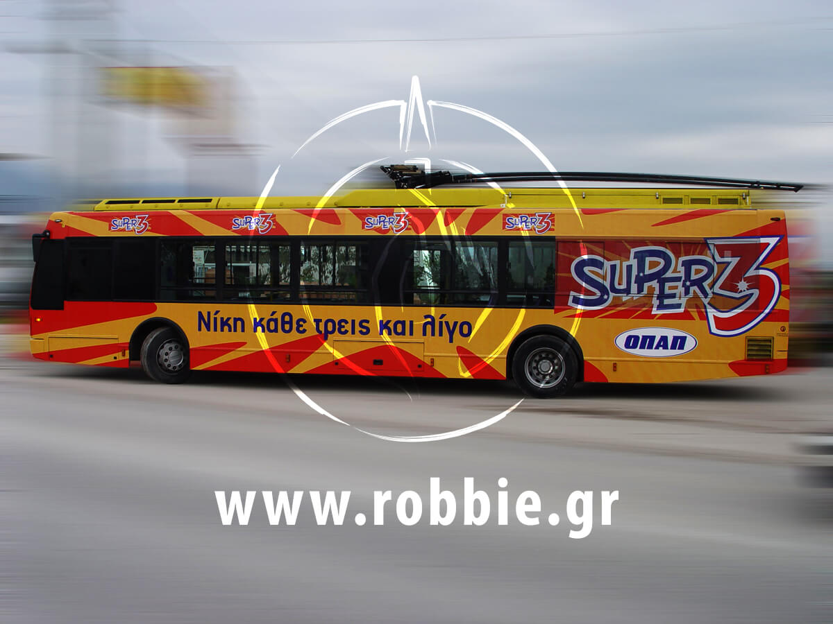 trolley opap super 3 (1)