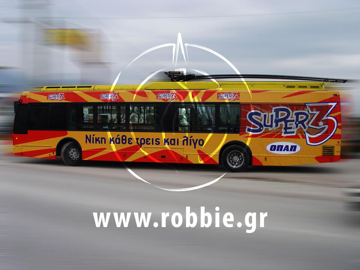 trolley opap super 3 (1)