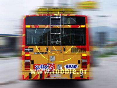 trolley opap super 3 (2)
