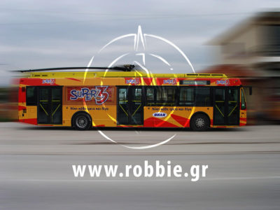 trolley opap super 3 (3)